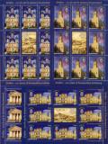 2013 , ROMANIA ,ORADEA -900 ANI DE ATESTARE - SERIE MINICOLI 8 T.+1 VINIETA -MNH, Nestampilat