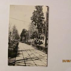 """CY - Ilustrata BAZNA """"Vedere"""" circulata RSR"""
