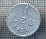 AX 783 MONEDA- ROMANIA - 1 LEU -ANUL 1951 -STAREA CARE SE VEDE