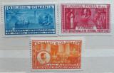 Serie neuzate  Al X lea Congres Istoria Medicinei - Lp 99 / 1932