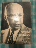 Autobiografie insemnari Serghei Prokofiev