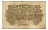 Ocuatia germana in Romania 25 bani 1917   VG   Serie si numar: F.8992497