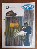 Revista Urzica nr. 19 / 1971   / R7P5