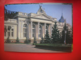HOPCT 48308  SALA ORGILOR  CHISINAU MOLDOVA BASARABISA-NECIRCULATA