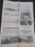 Ziarul Scanteia 23 iulie 1989
