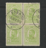 1909-1914-stampila DOBRICI(BAZARGIC)-CADRILATER.RRR, Stampilat
