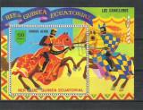 Eq. Guinea 1978 Los Caballeros, perf. sheet, used I.077, Stampilat