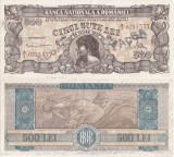 1947 (25 VI), 500 lei (P-63a) - România < FALSA > de epoca!