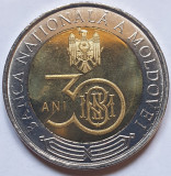 Monedă 10 Lei 2021 Moldova, unc, 30 ani Banca Nationala a Moldovei, Europa