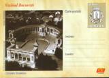 Intreg postal CP nec.2007-  Vechiul Bucuresti - Arenele Romane