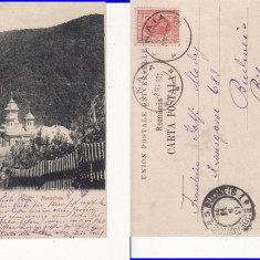 Sinaia-Casa Regala-Manastirea-ctitori Regele Carol I si Regina Elisabeta-clasica
