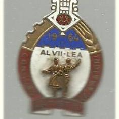 Insigna VII-lea Conc.artistic de amatori 1964