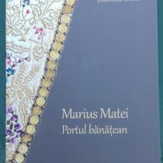 Portul banatean, Marius Matei