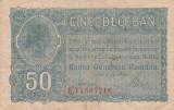 Romania  50 Bani ND 1917 BGR  P-M12  F