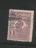 No(08)timbre-Romania 1919-L.P.73-UZUALE FERDINAND-PERFIN  B.R.-1 LEu