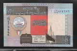 Kuwait  1/4  Dinar  1994 -UNC