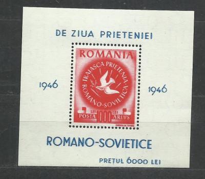 TSV$ - 1946 LP 203 CONGRESUL ARLUS, COLITA DANTELATA MNH/** LUX foto