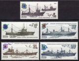 Russia 1983 Ships MNH DC.025, Nestampilat