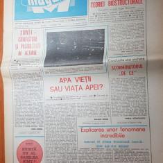 Ziarul magazin 1 noiembrie 1980-articol scris de adrian paunescu