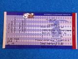 Bilet meci fotbal INVERNESS FC - ASTRA Giurgiu 16.07.2015 (Europa League)