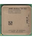 Cumpara ieftin Procesor AMD Athlon 64 X2-Dual Core 4200+ 2.2GHz Windsor Socket AM2 89W Box P247