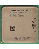 Procesor AMD Athlon 64 X2-Dual Core 4200+ 2.2GHz Windsor Socket AM2 89W Box P247, AMD Dual Core