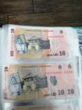 Cumpara ieftin (B.D.G.) 10 lei 2007, vf+++ - xf ---- DIFERITE SERII PRET PE BUCATA !!!