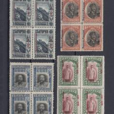 ROMANIA 1917 - POSTA BULGARA SERIE BL 4 MNH
