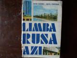 Limba rusa azi  -curs de invatare individuala vascenco