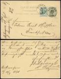 Belgium 1890 Uprated Postcard stationery Anvers to Frankfurt Germany DB.253