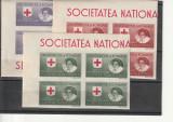"Romania ,Crucea  rosie ""prizonieri de razboi ,nd,hartie alba.nr lista 5b."