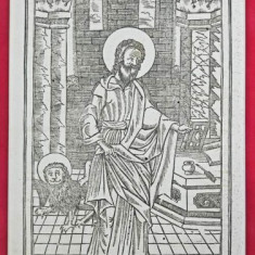 Sf. Evanghelist Marcu, Gravura semnata Ioan Zugrav, Secol 18-19