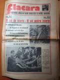 flacara 22 iulie 1983-cenaclul flacara la galati,18 ani de la congresul al 9-lea