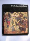 Icoane  din  Bulgaria.  Album