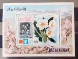 RAS AL KHAIMA 1972, OLIMPIADA DE IARNA, FLORA, COLITA,mnh
