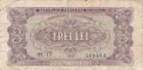 ROMANIA 3 LEI 1952 F