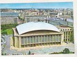 Bnk cp Bucuresti - Sala Palatului RSR - necirculata - marca fixa, Printata