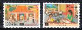 ARUBA 1994 SOLIDARITATE ANUL INTERNATIONAL AL FAMILIEI, Nestampilat