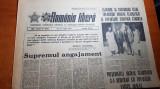 romania libera 27 august 1979-intalnirea lui ceausescu cu yasser arafat