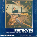 Vinil Beethoven - Li Mingqiang, Symphony Orchestra Of The Romanian Radiotelevision, Conducted By : Iosif Conta – Concerto No. 5 For Piano And Orchestr