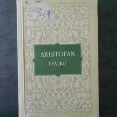 ARISTOFAN - TEATRU