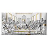 Icoana Argint Cina cea de taina 12x20x2cm Auriu COD: 3155