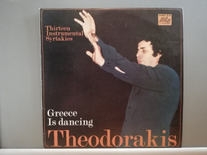 Greece Is Dancing by Mikis Theodorakis (1974/Margaphone/Greece) - VINIL/NM+