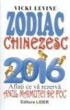 Cumpara ieftin Zodiac chinezesc 2016