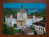Arad - Palatul Cultural - Carte postala ciculata 1977, Circulata, Fotografie