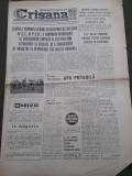Ziar Crisana Oradea Bihor 18 martie 1976