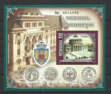 Romania MNH 2007 - Vechiul Bucuresti - LP 1764 - colita dantelata, Nestampilat