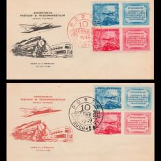 1949 Romania, 2 FDC Conferinta UIMT plicuri prima zi dt & ndt, LP 258 + LP 258 a