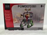 Robot - 218 piese metalice