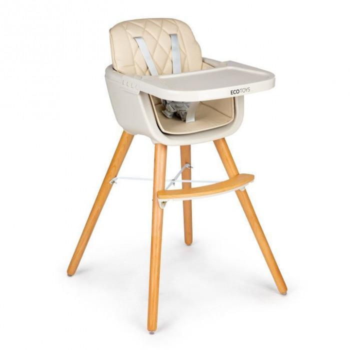 Scaun de masa inaltator pentru copii si bebe 2in1, cu centura de siguranta si picioare din lemn, culoare bej